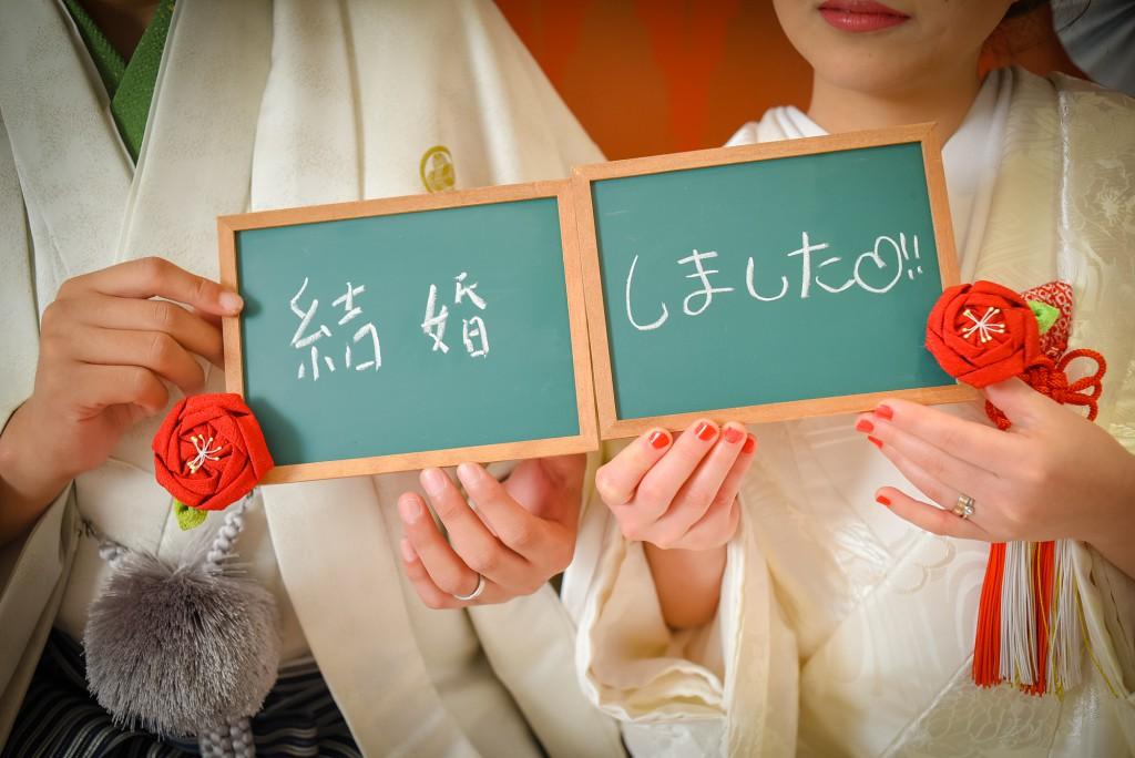 フォトウェディング 結婚式 福岡 北九州 髪型 花嫁 結婚写真 和装